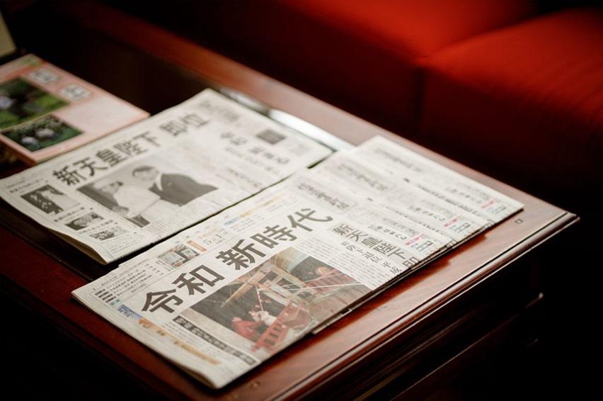 軽井沢の令和婚1