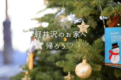 有明邸ファミリーイベント_おかえりランチ2021summer